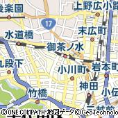 東京都千代田区神田駿河台2丁目2