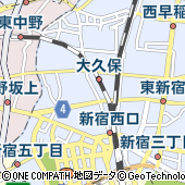 東京都新宿区北新宿1丁目5-2