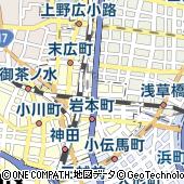 東京都千代田区神田松永町1