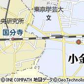 東京経済大学 国分寺キャンパス