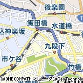 東京都千代田区富士見1丁目6-1