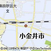 東京都小金井市