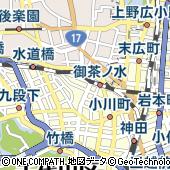 東京都千代田区神田駿河台2丁目1