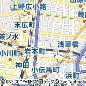 東京都千代田区神田和泉町