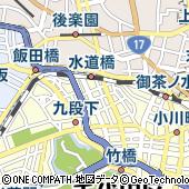 日本大学 法学部キャンパス