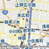 串助 秋葉原UDX店