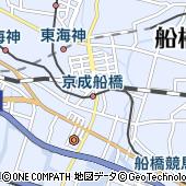 薬局くすりの福太郎船橋FACE店
