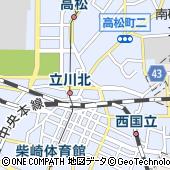 ローソン立川曙橋店