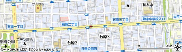 東京都墨田区石原周辺の地図
