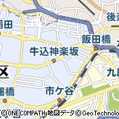 東京都新宿区箪笥町43