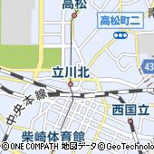甘太郎 立川シネマシティ店