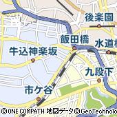 東京都新宿区神楽坂3丁目4