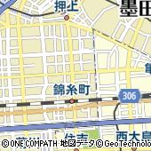 東京都墨田区太平4丁目1-3