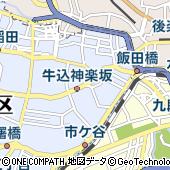 株式会社旺文社ITファックスセンター