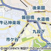 東京都新宿区神楽河岸1-1