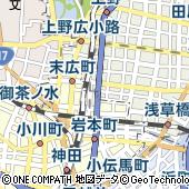 東京都千代田区神田松永町20