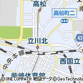 オムロン株式会社 立川営業所