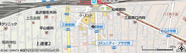 悟大 三鷹店周辺の地図