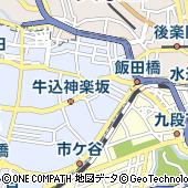 東京都新宿区袋町5-1