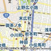 東京都千代田区外神田4丁目4-3