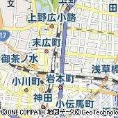 東京都千代田区神田練塀町85