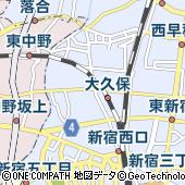 東京都新宿区北新宿1丁目8