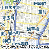 東京都台東区浅草橋5丁目20-8