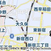 東京都新宿区百人町2丁目10