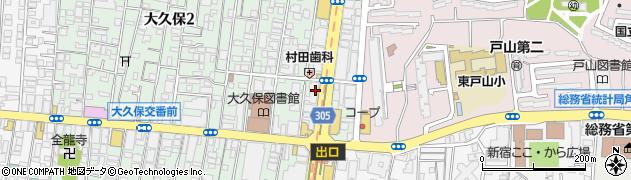 新宿Cat'shole周辺の地図