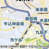 東京都新宿区神楽坂3丁目1
