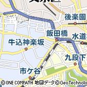 東京都新宿区神楽坂