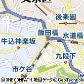 東京都新宿区揚場町2-1