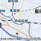 アナスタシア 東武百貨店 船橋店