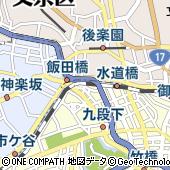 東京都千代田区飯田橋3丁目