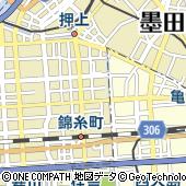 東京都墨田区太平4丁目