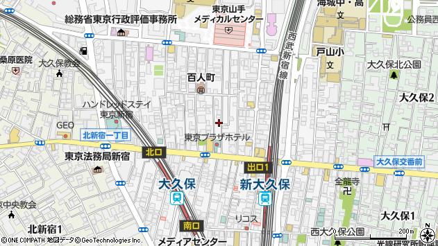 〒169-0073 東京都新宿区百人町の地図