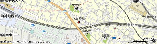 入日神社周辺の地図