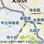 東京都新宿区揚場町2-18