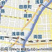 東京都台東区蔵前