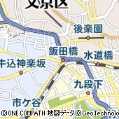 東京都新宿区下宮比町1-4