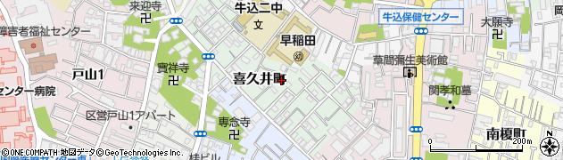東京都新宿区喜久井町周辺の地図