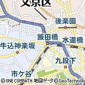 東京都新宿区下宮比町3-2