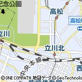 東京都立川市緑町3173