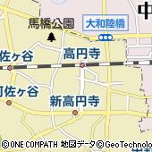 東京都杉並区高円寺南3丁目46-10