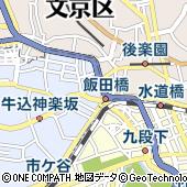 東京都新宿区下宮比町2-12