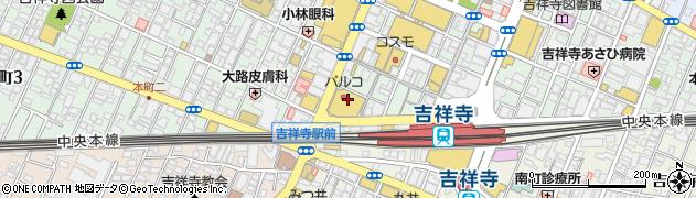 スターバックスコーヒー 吉祥寺パルコ店周辺の地図