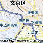 株式会社東京創元社