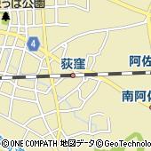 東京地下鉄株式会社 丸ノ内線荻窪駅