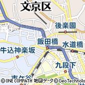 成美堂出版株式会社