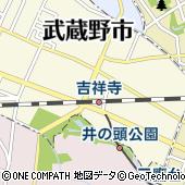シェリル 吉祥寺(cherilu)